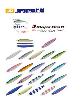 Major Craft Jigpara Short